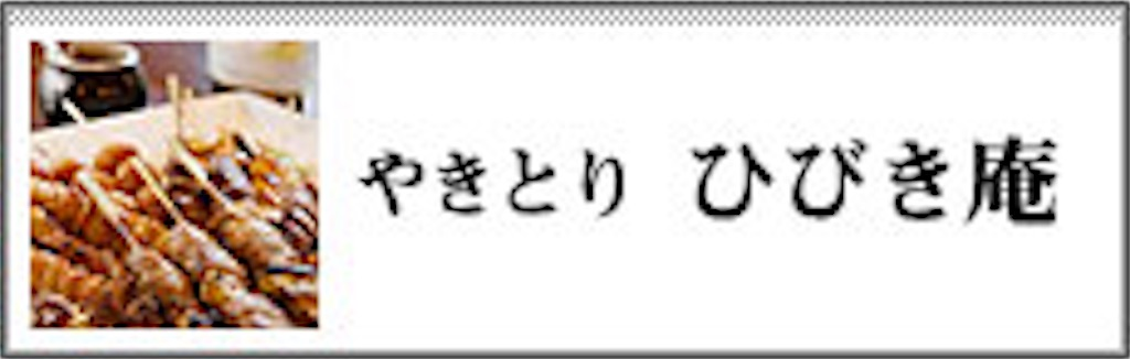 f:id:blog-japan:20171003003832j:image