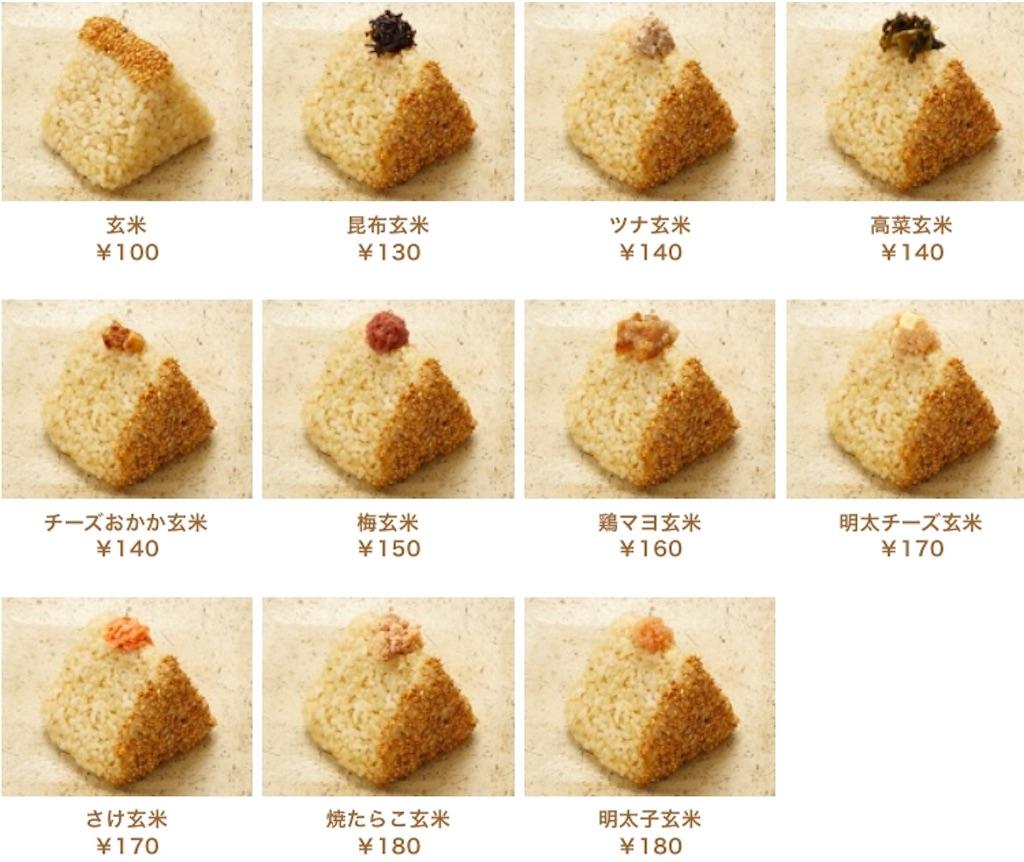 f:id:blog-japan:20171020020029j:image