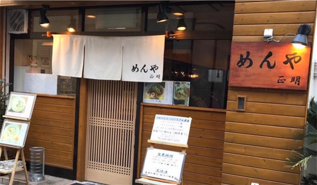 f:id:blog-japan:20171114192419j:image