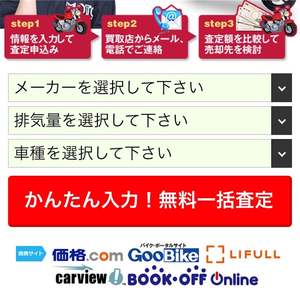 f:id:blog-japan:20171117104242j:image