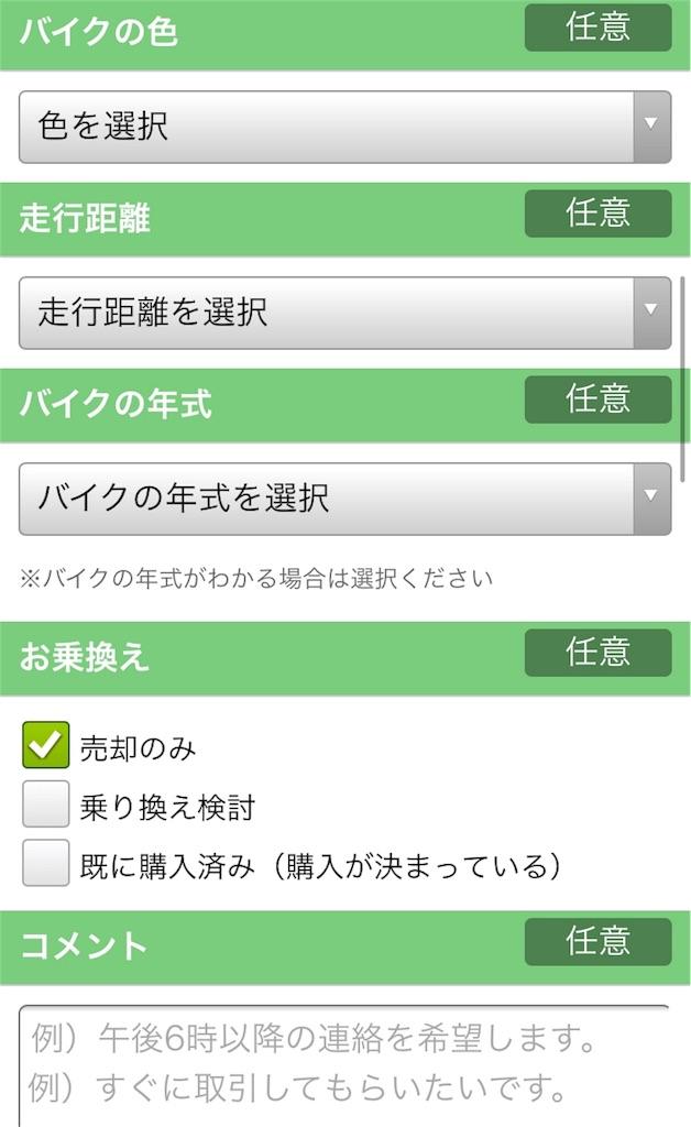 f:id:blog-japan:20171117104626j:image