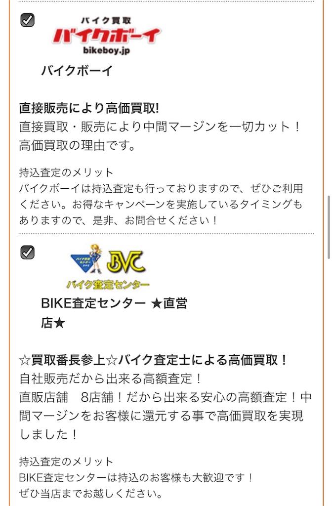 f:id:blog-japan:20171117105152j:image