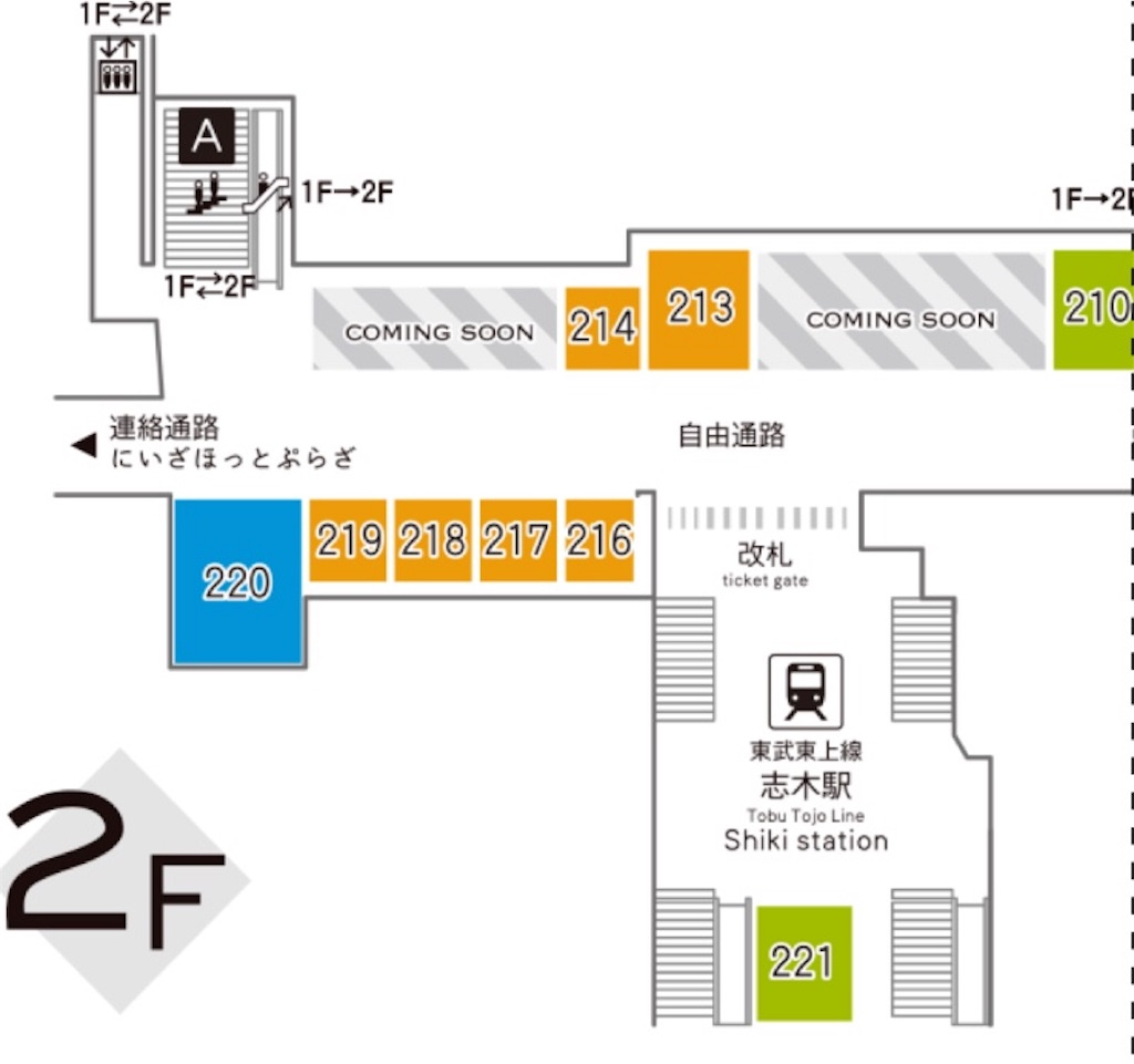 f:id:blog-japan:20171211012152j:image