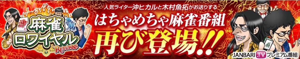 f:id:blog-japan:20180205183654j:image