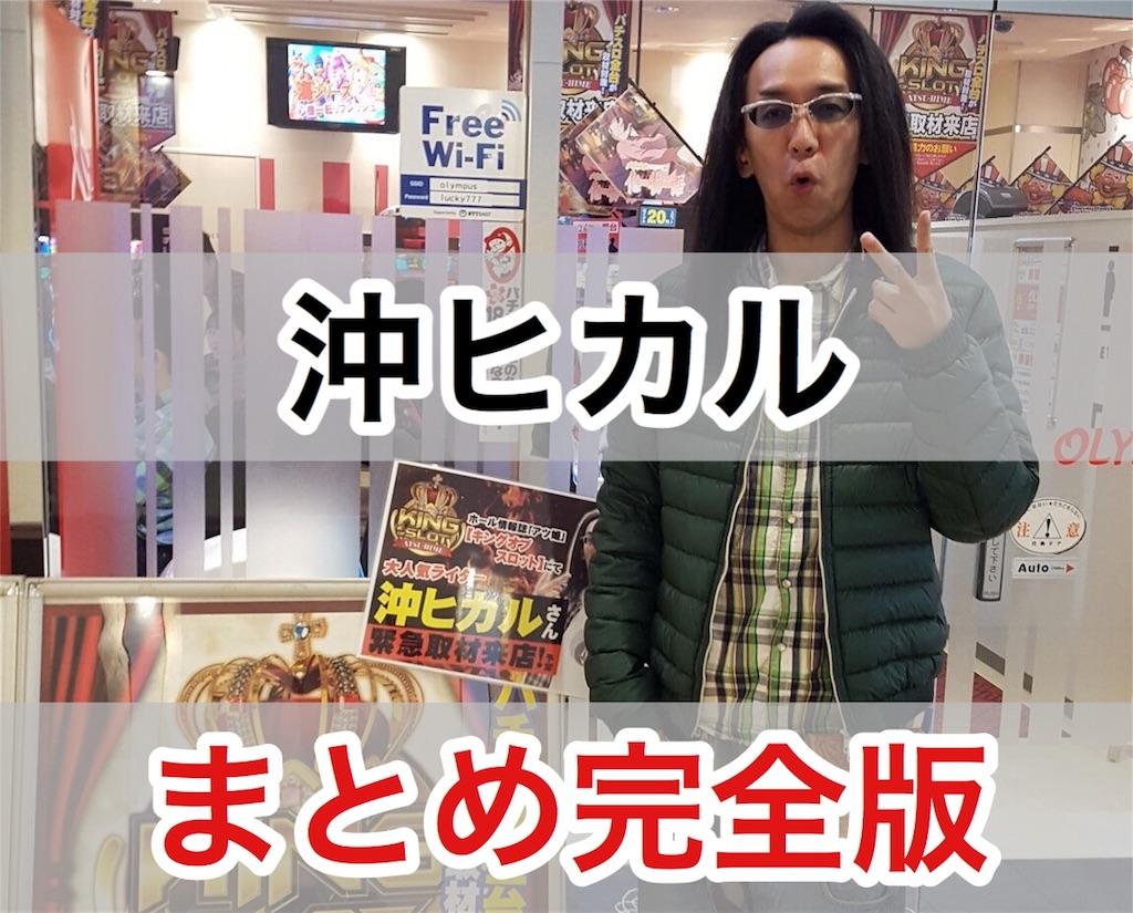 f:id:blog-japan:20180206191157j:image