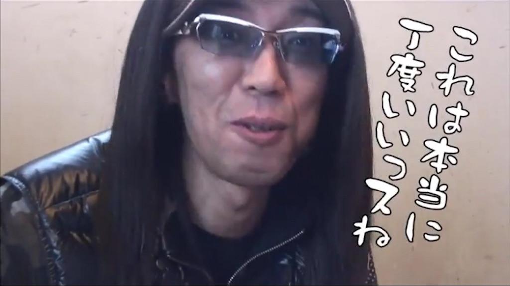 f:id:blog-japan:20180206214851j:image