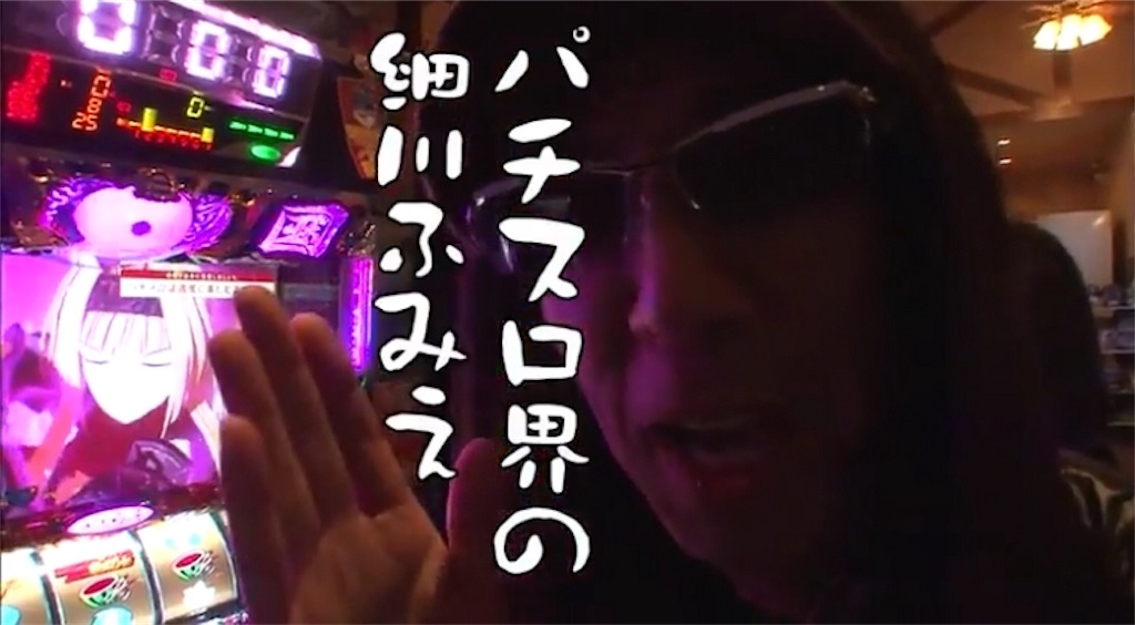 f:id:blog-japan:20180206215243j:image