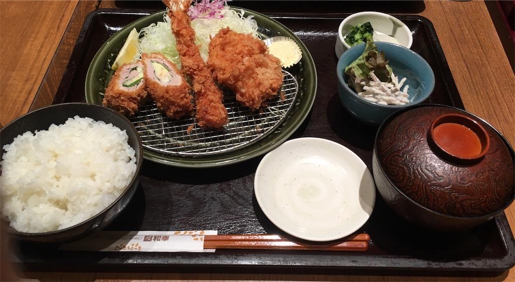 f:id:blog-japan:20180318113403j:image