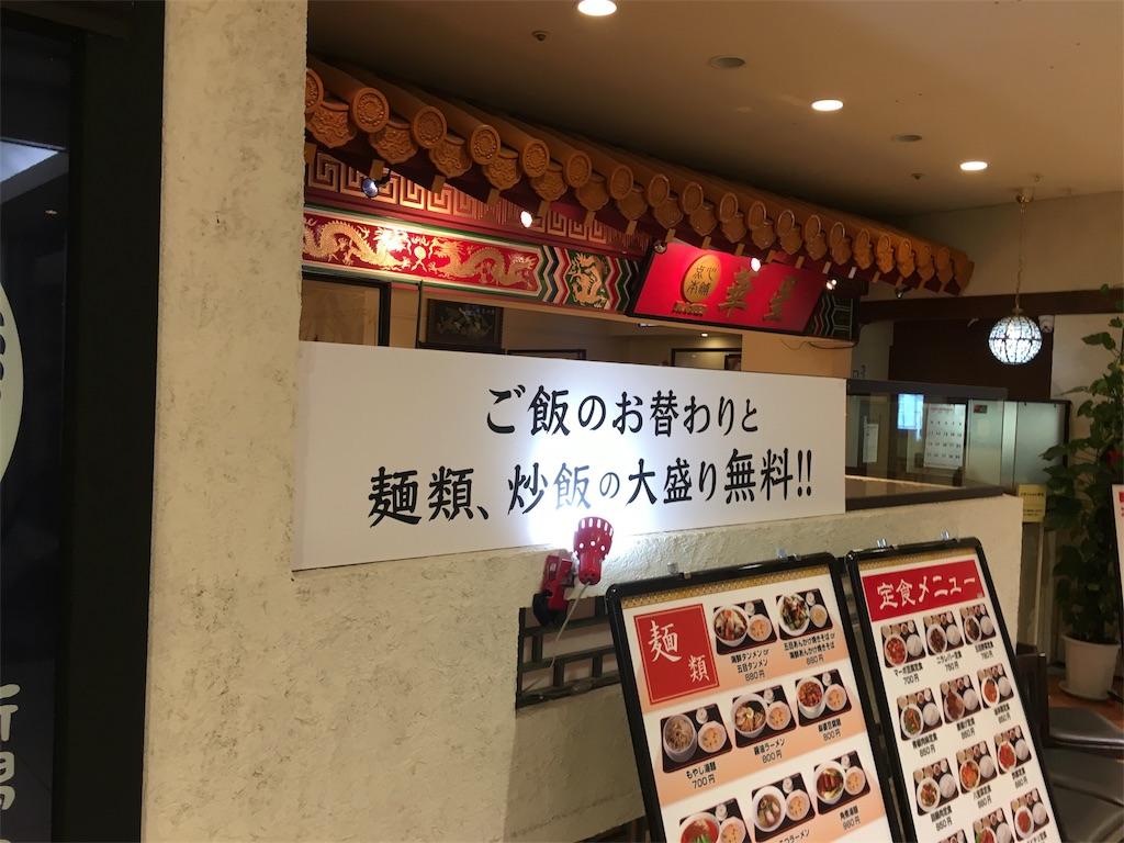 f:id:blog-japan:20180321182354j:image
