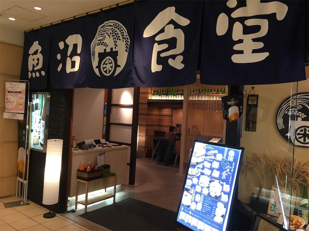 f:id:blog-japan:20180321182403j:image