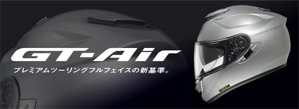 f:id:blog-japan:20180513014617j:image