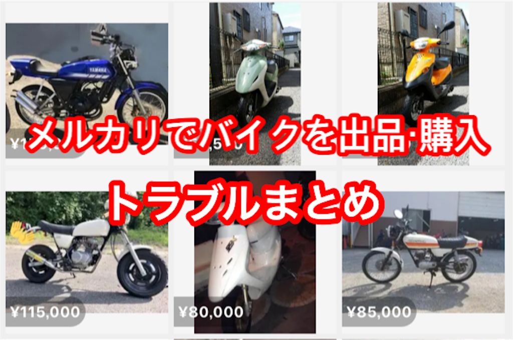 f:id:blog-japan:20180815114854p:image