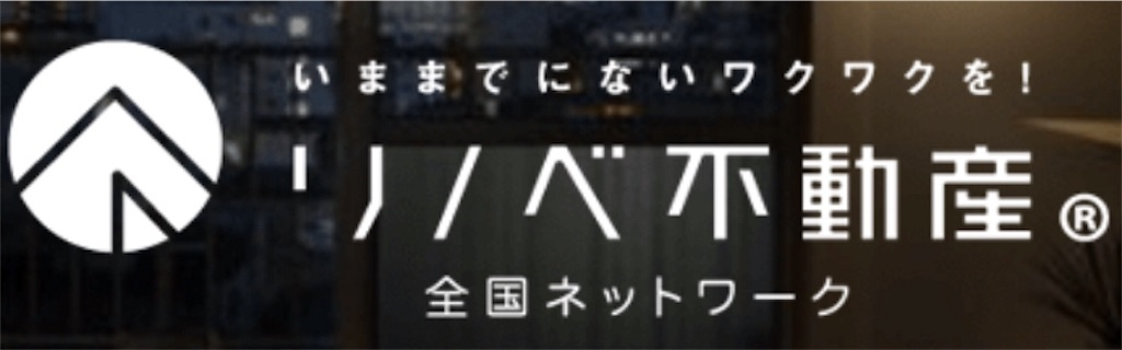 f:id:blog-japan:20180822212454j:image