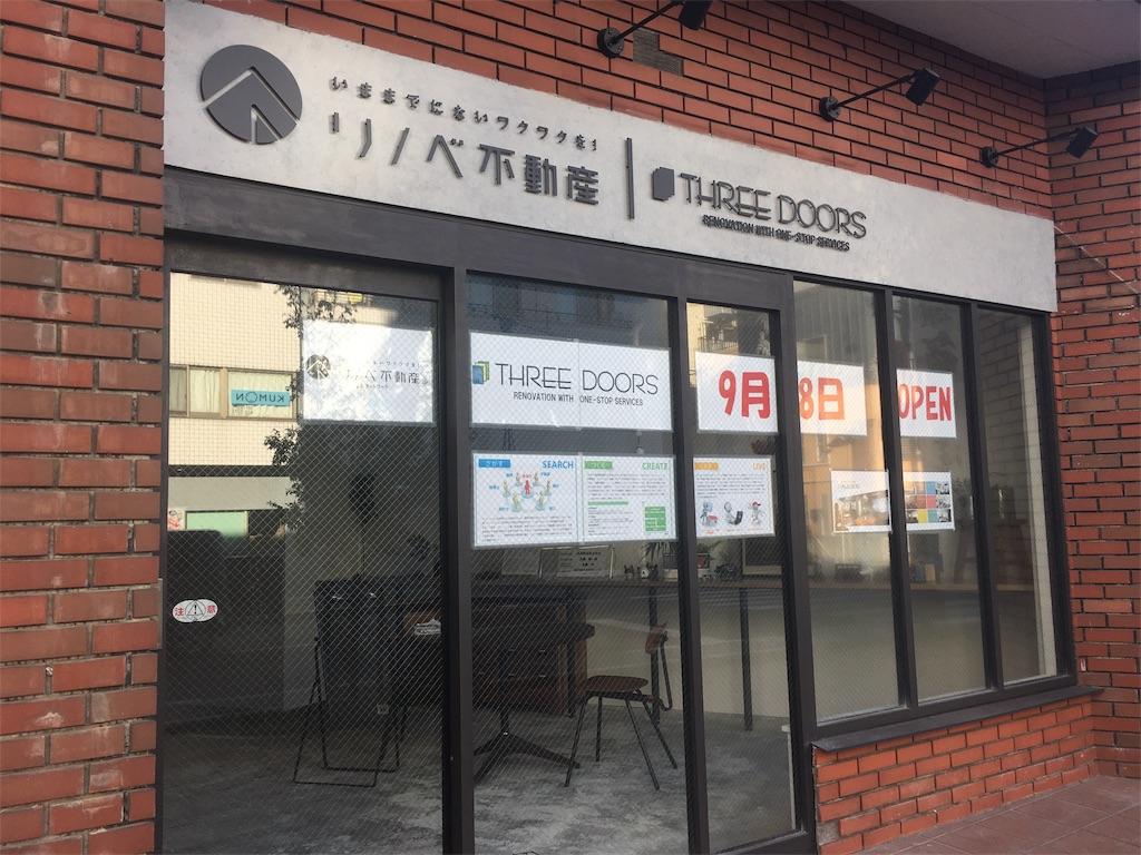 f:id:blog-japan:20180822213042j:image