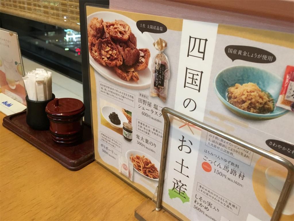 f:id:blog-japan:20180919034336j:image