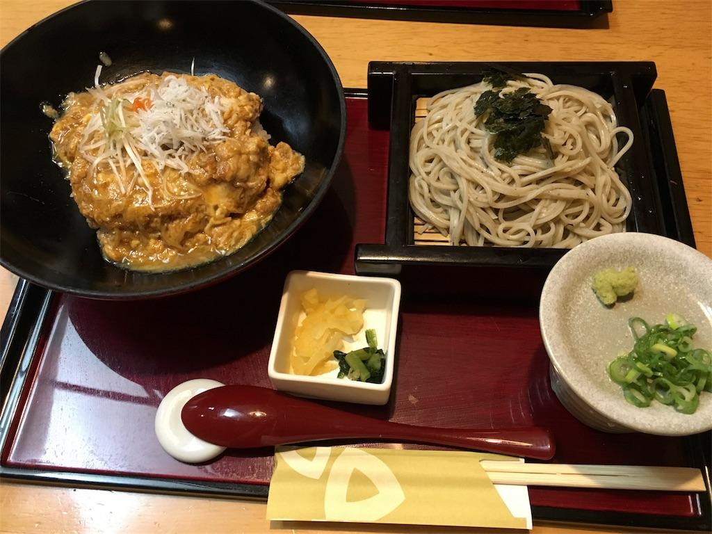 f:id:blog-japan:20180919034910j:image