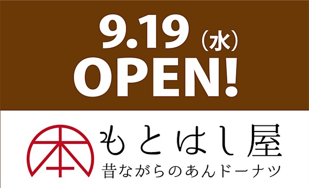 f:id:blog-japan:20180923103339j:image
