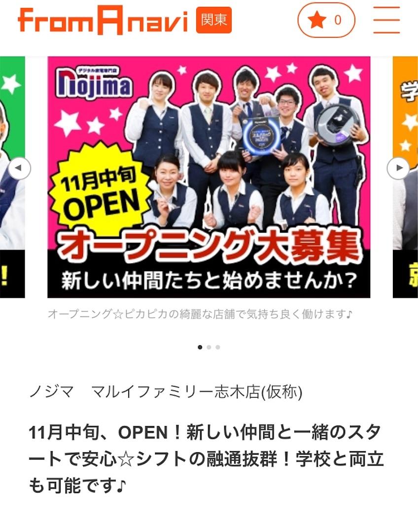 f:id:blog-japan:20181030164156j:image