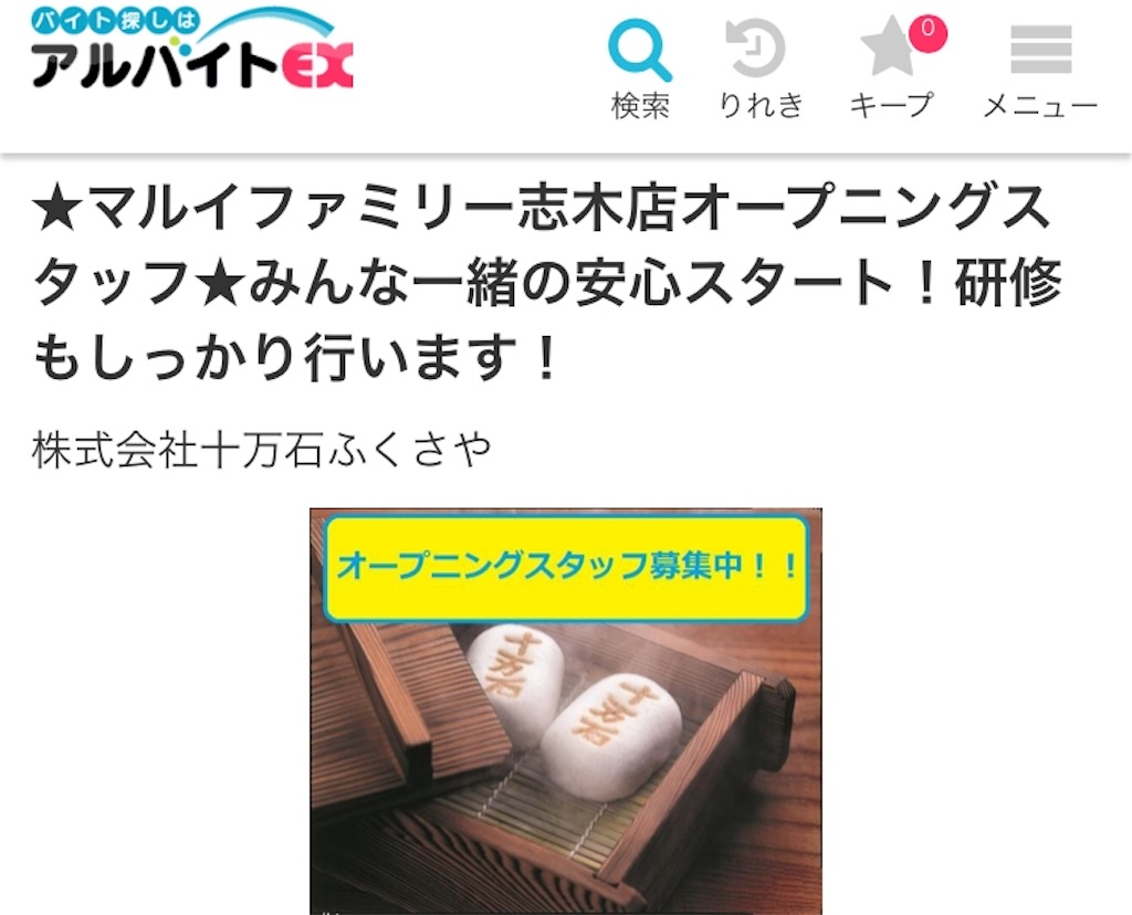f:id:blog-japan:20181108073320j:image