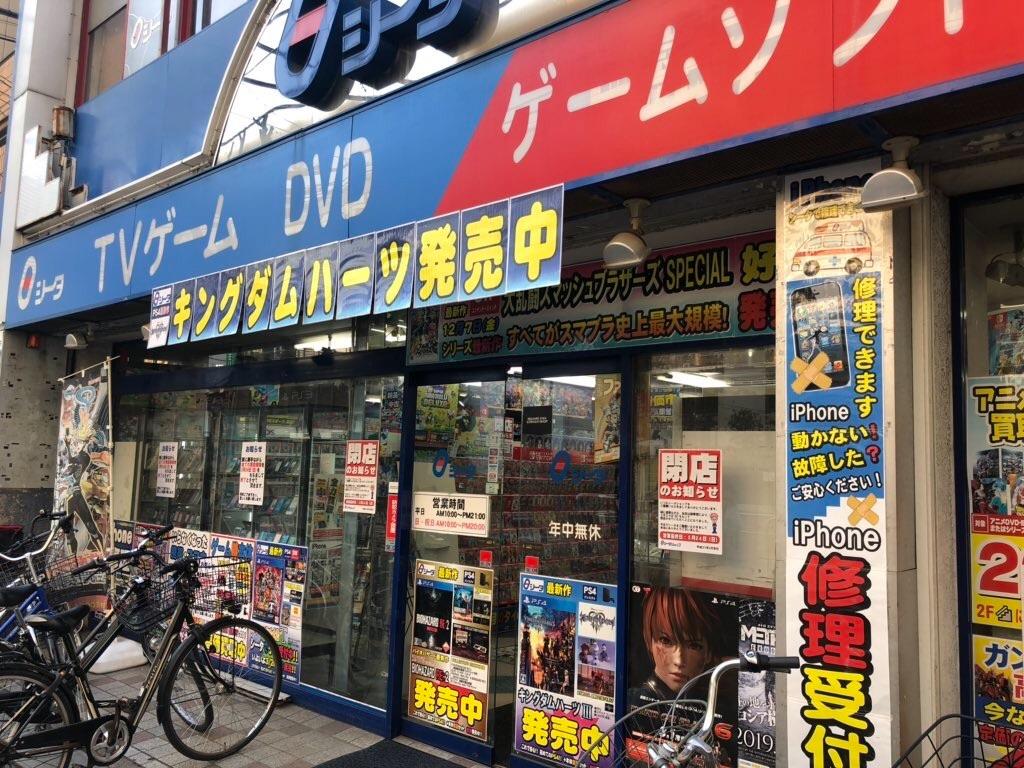 f:id:blog-japan:20190310042600j:image