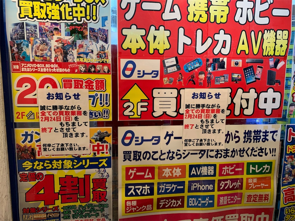 f:id:blog-japan:20190310043111j:image