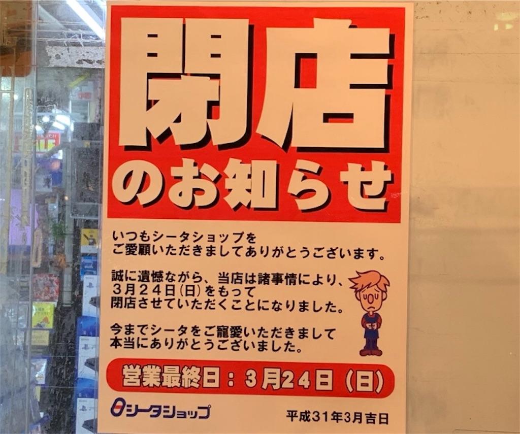 f:id:blog-japan:20190310043207j:image