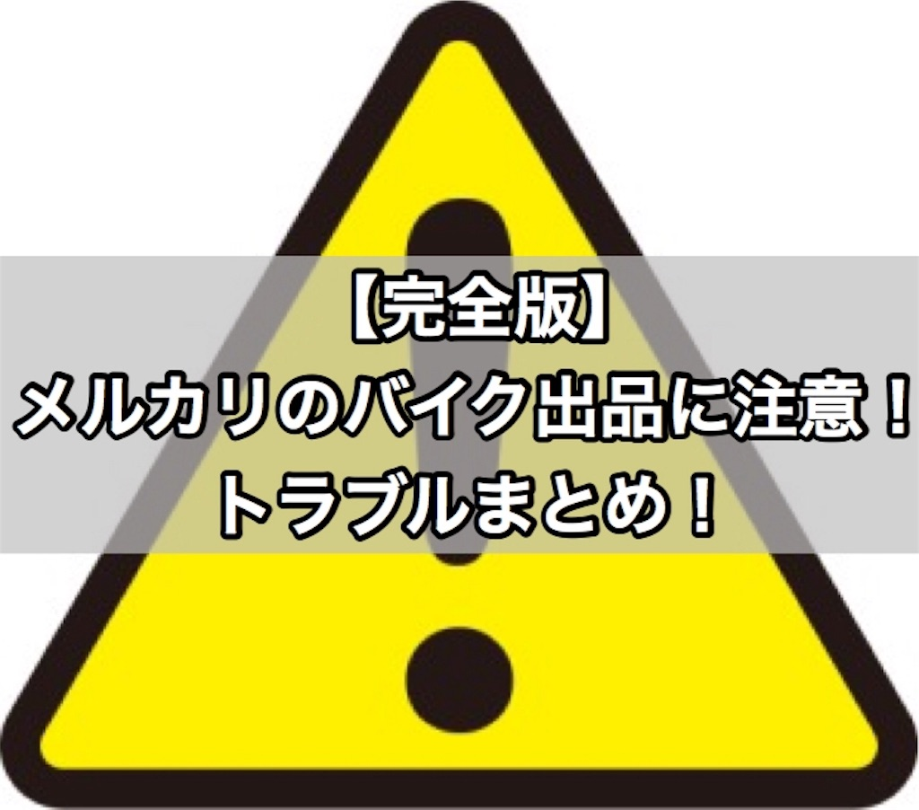 f:id:blog-japan:20190419052239j:image