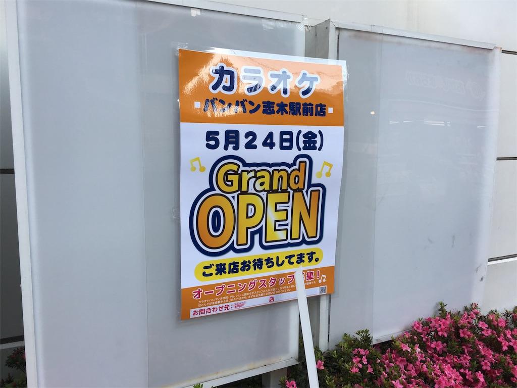 f:id:blog-japan:20190523191747j:image