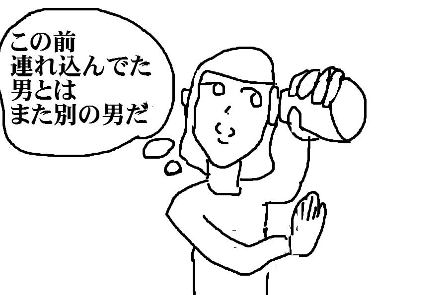 20150317161234