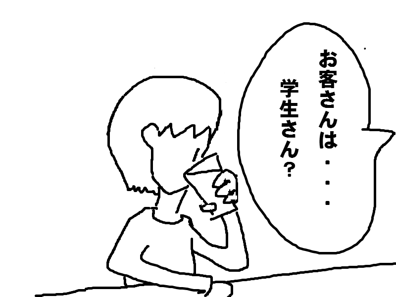 20150319155033
