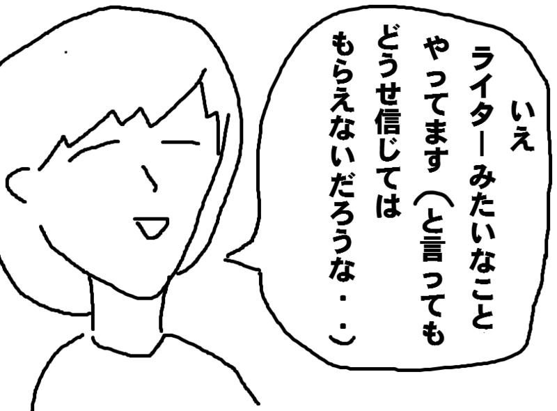 20150319155034