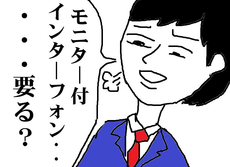 20150330100541