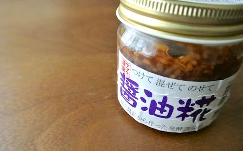 夏のお弁当の食中毒対策にいい調味料、醤油糀