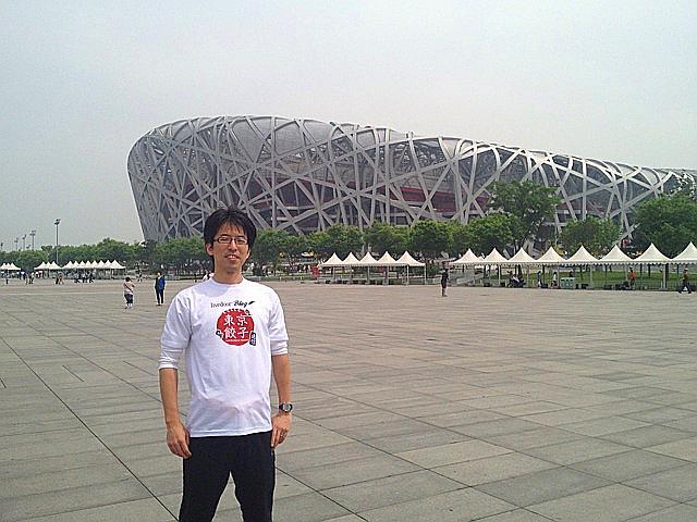 北京オリンピックのメインスタジアムにもなった国家体育場(鳥の巣)と筆者