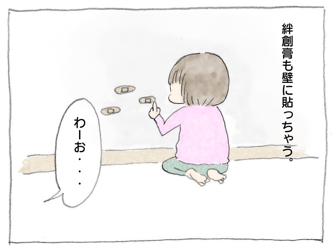 f:id:blog-media:20160114124551j:plain