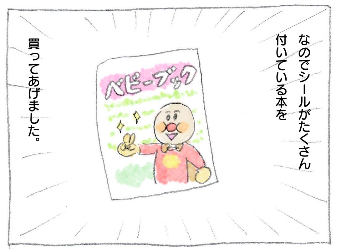 f:id:blog-media:20160114124552j:plain