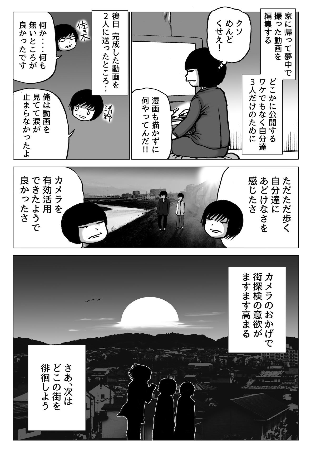 https://cdn-ak.f.st-hatena.com/images/fotolife/b/blog-media/20160210/20160210115828_original.jpg
