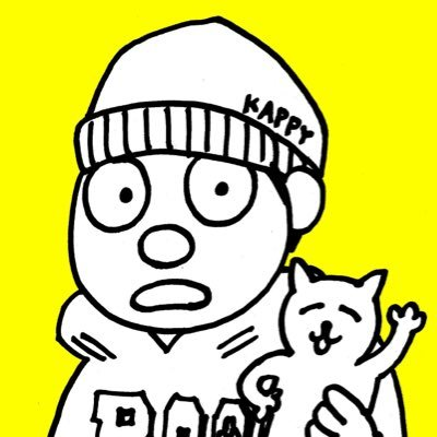 かっぴー (id:nora_ito)