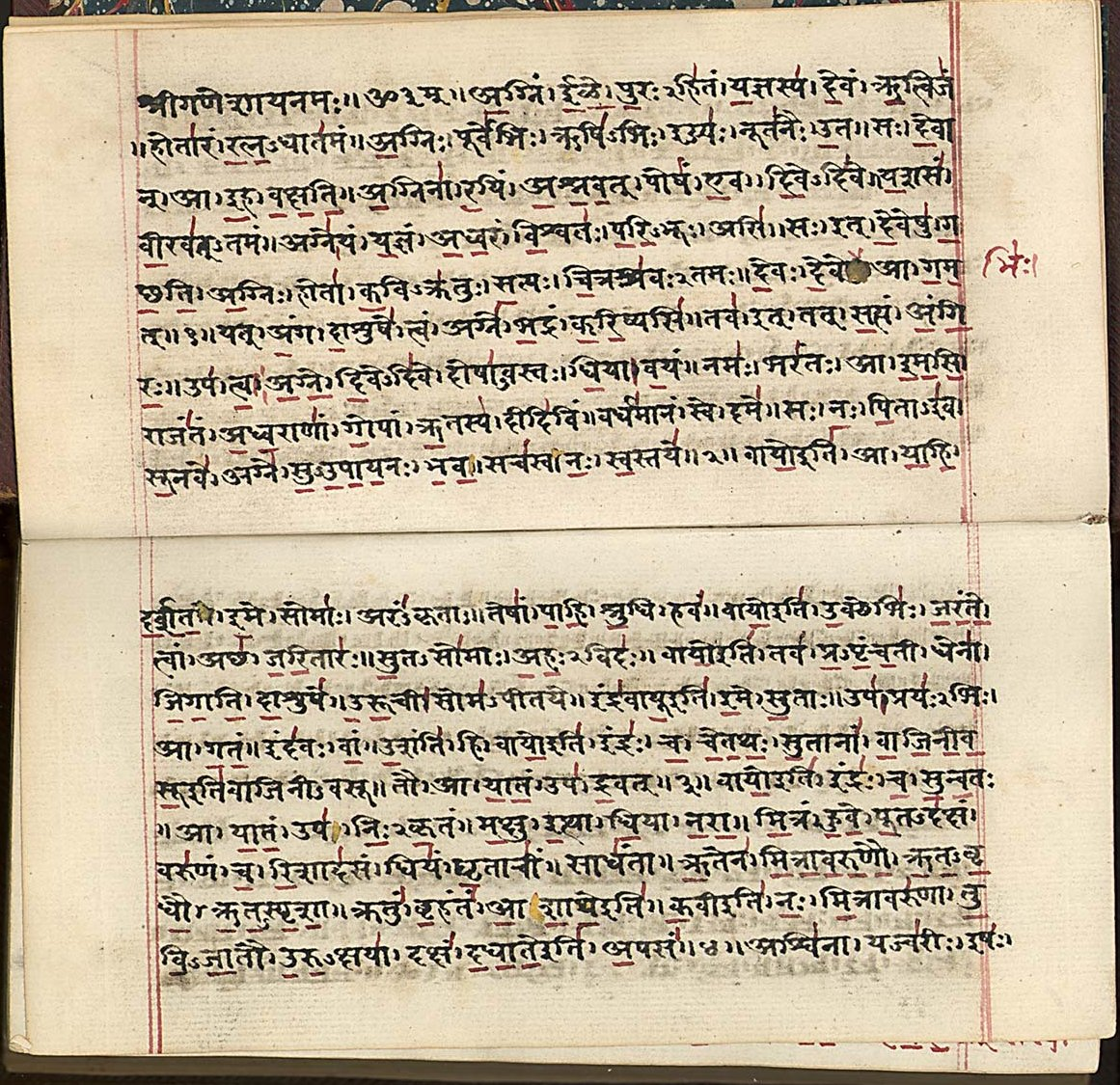 Rigveda MS2097 by unknown author / Wikimedia Commons