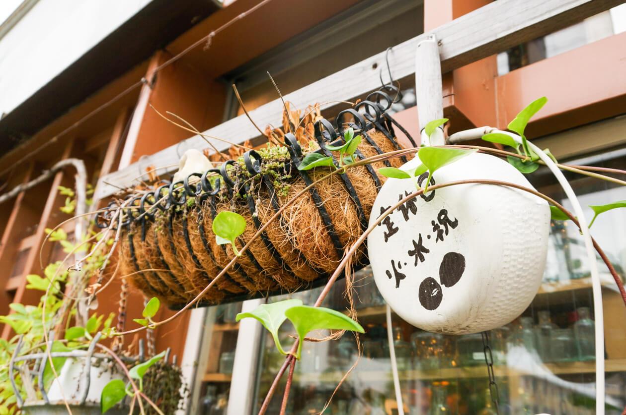 海福雑貨(1階)の定休日は火・水・祝日