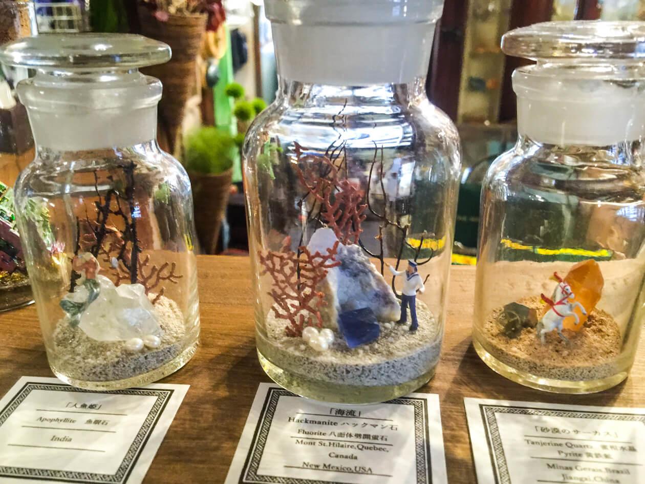 鉱物ジオラマ瓶