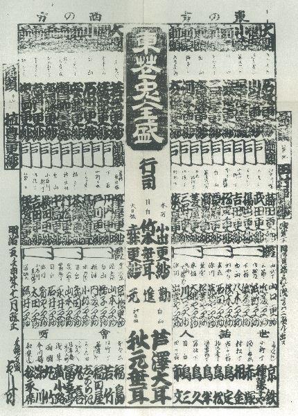 うさぎバブル(1/3)~発生~