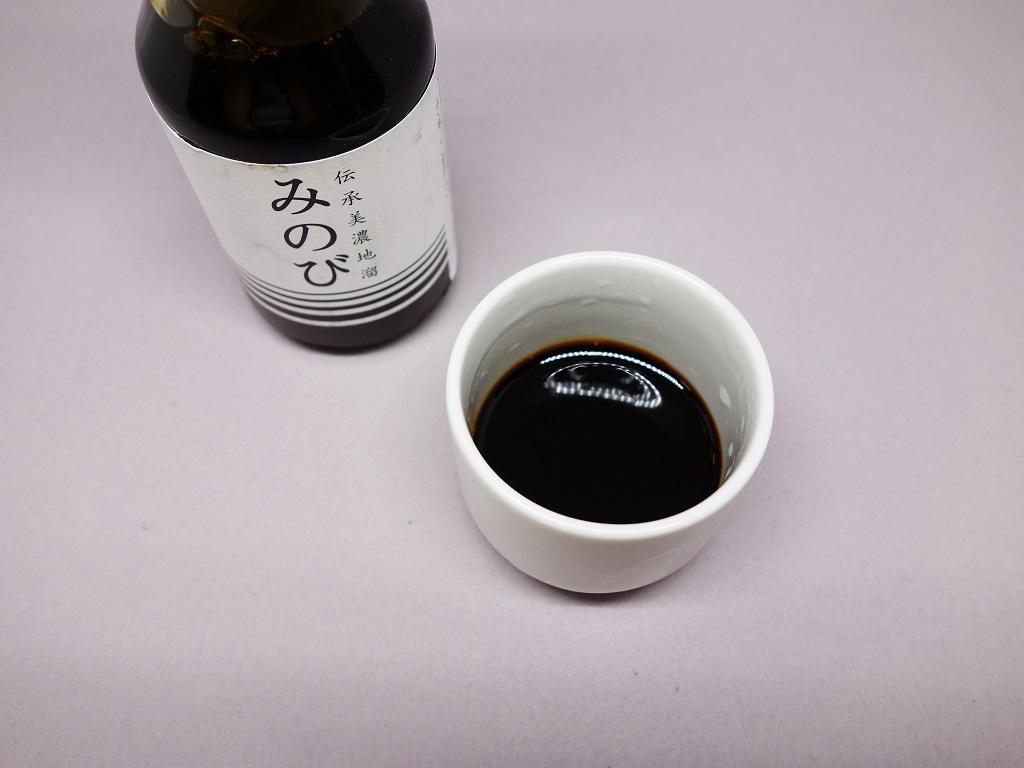 山川醸造「みのび」