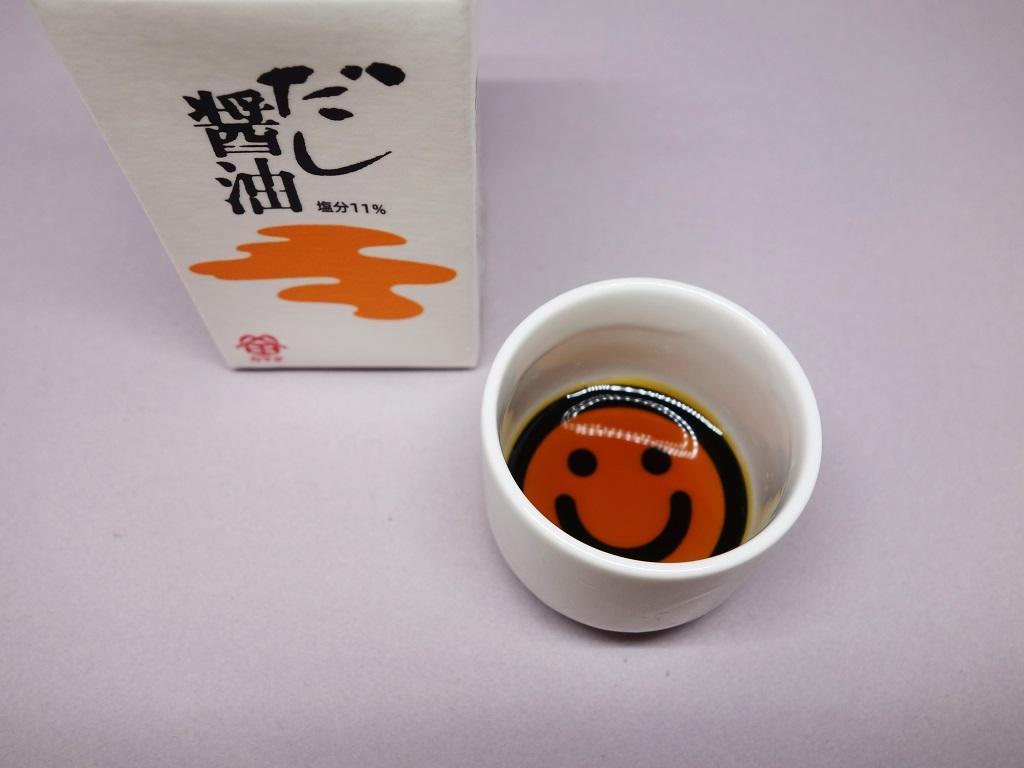 鎌田醤油「だし醤油」