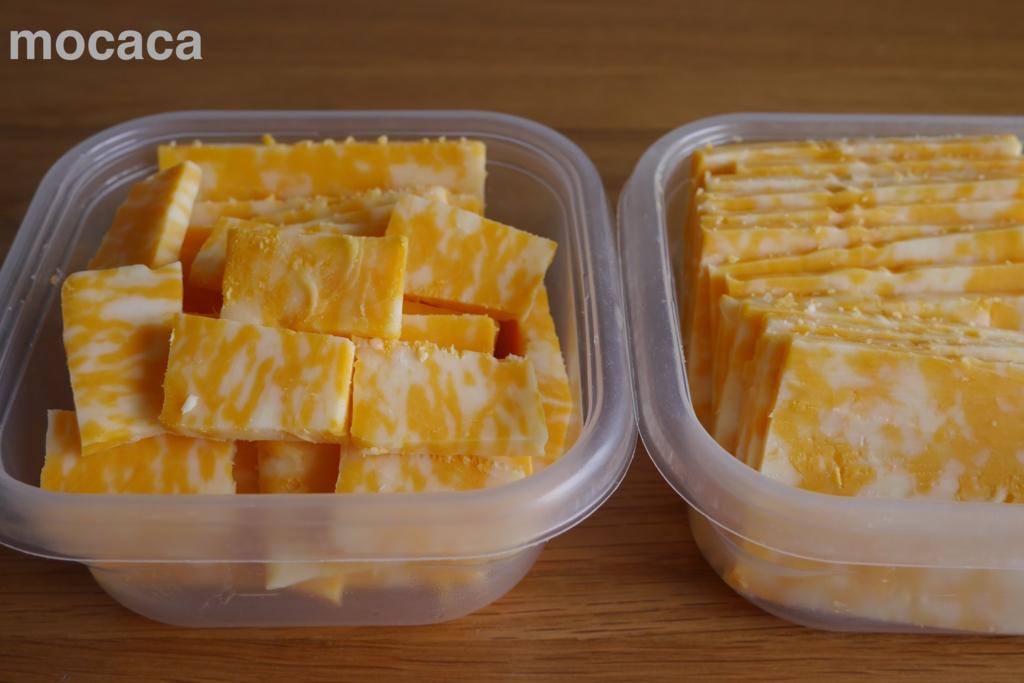 コルビージャックチーズを用途ごとに切り分けて冷蔵(冷凍)保存