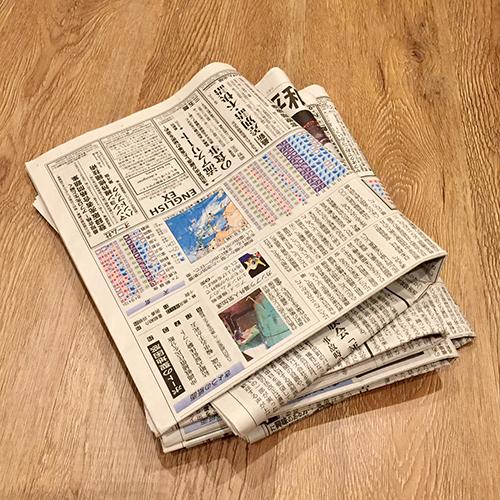 ハリネズミの家にしく床材は新聞紙