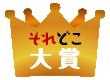 f:id:blog-media:20161213194143p:image:w60