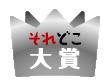 f:id:blog-media:20161213194144p:image:w60