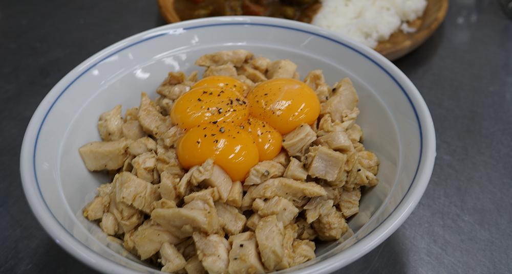 低温調理した鶏胸肉