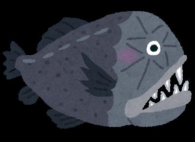 オニキンメ